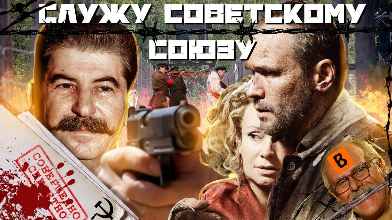 BadComedian: Служу Советскому Союзу