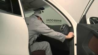 JADO走线安装教程