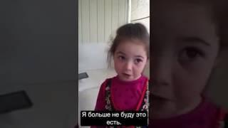 Девочка откозалась от мяса.