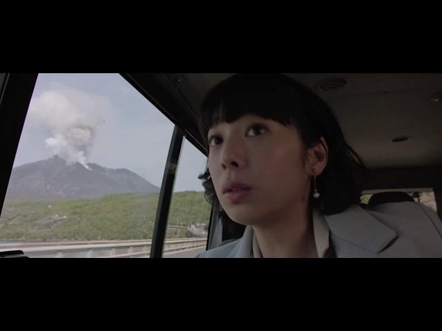 映画『きばいやんせ!私』予告編