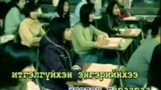 Karaoke Take off Martahgui Karaoke Мартахгүй Монгол дууны караоке