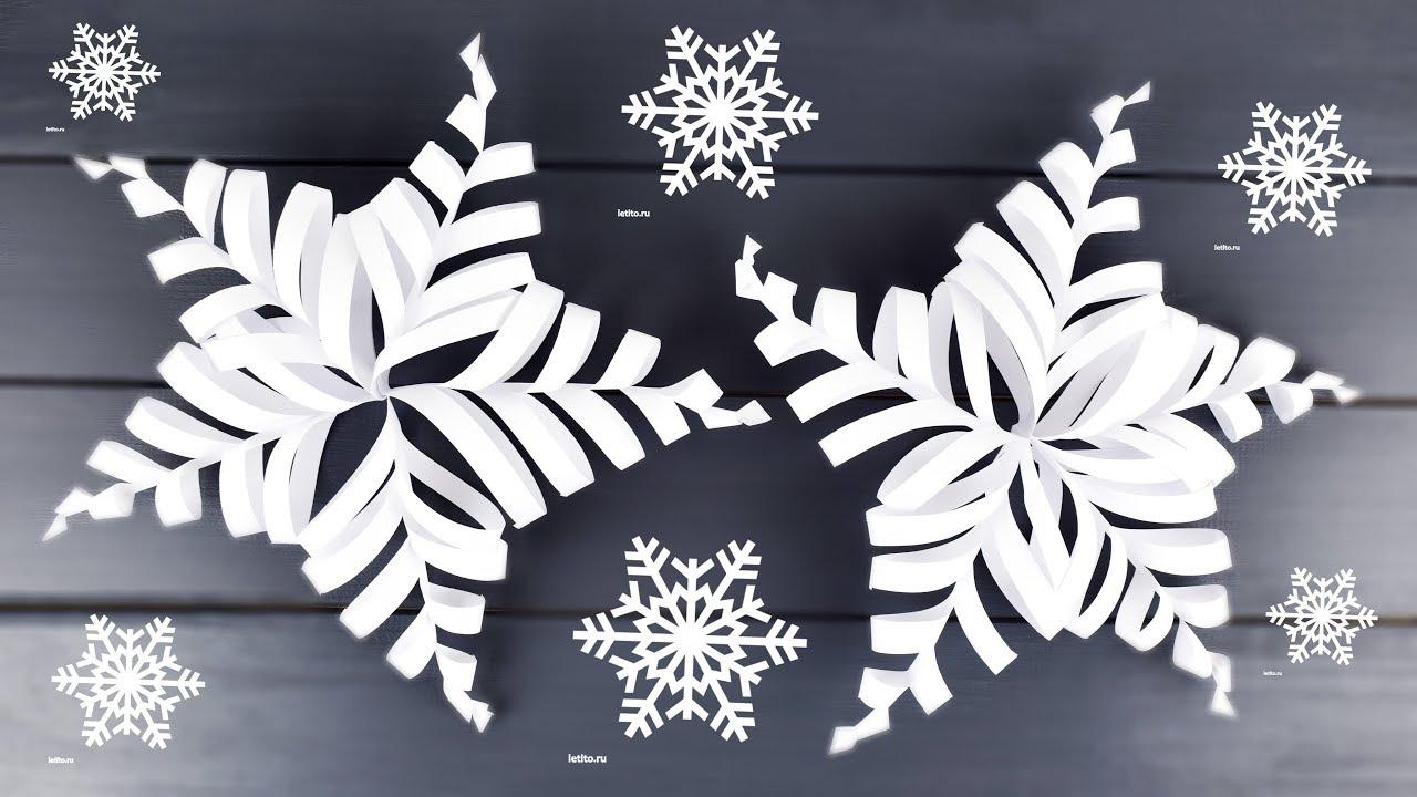 Ажурные 3D СНЕЖИНКИ из бумаги   Новогодние ИДЕИ