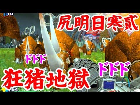 [2/5] Serious Sam 2(シリアスサム2) [尻明日寒貳]