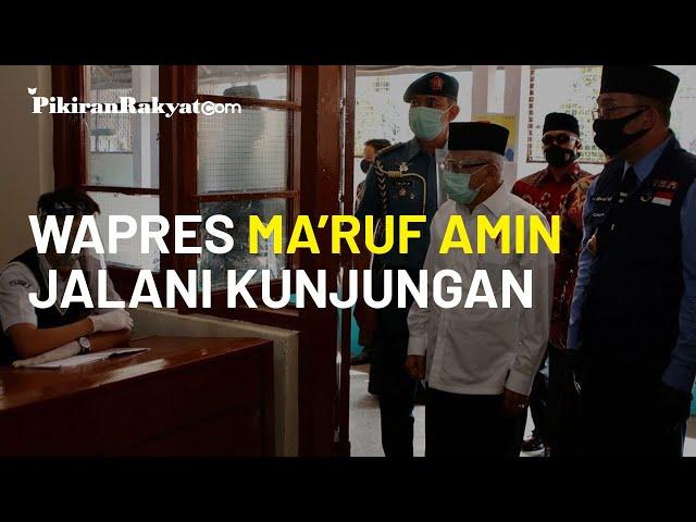 Jarang Terlihat, Wapres Ma'ruf Amin Akhirnya Jalani Kunjungan Perdana Sejak Covid-19 di Sukabumi