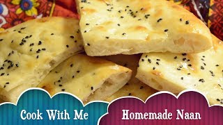 Homemade Naan recipe in oven   Quick and easy naans for party