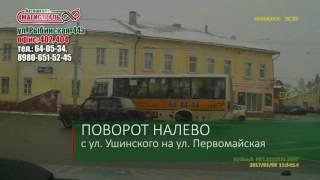 видео автошкола на улице Ушинского
