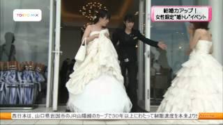 TOKYO MX 「チェックタイム」2012/08/08 放送 ファッション&グルメ 「...