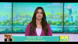 8 الصبح - خطاب أمير قطر تراجع أم عناد| فى أول خطاب له بعد الازمة