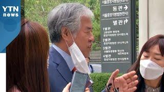 """전광훈 목사 """"국민참여재판 받겠다""""...법원 """"기한 지…"""