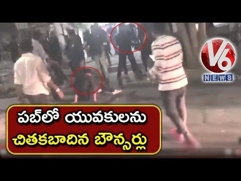 Bouncers Attacks Youth At Amnesia Lounge Pub In Jubilee Hills | Hyderabad | V6 News