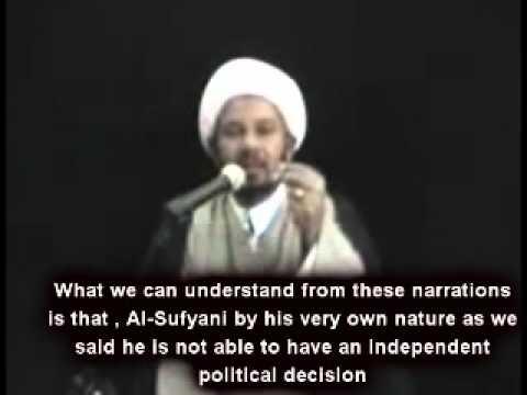 Yamani vs Sufyani