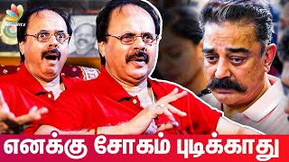 எனக்கு அழுக தெரியாது : Crazy Mohan Interview about his Comedy | Kamal Friendship | Part 2