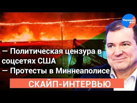 Владимир #Корнилов: «Указ Трампа об американских соцсетях развязывает России руки»