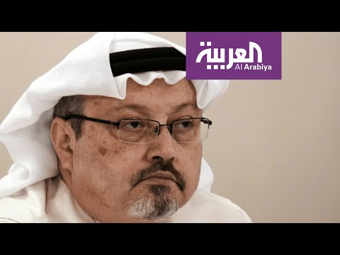 محام سعودي: عودة التسييس مجددا في قضية خاشقجي  - نشر قبل 6 ساعة