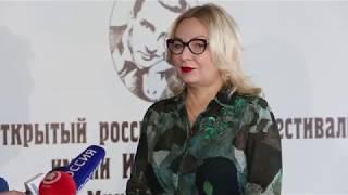 ПЕНЗАКОНЦЕРТ - Татьяна Курдова о XI кинофестивале «Мужская роль» имени Ивана Мозжухина