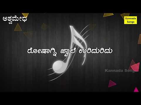 Hrudaya Samudra Kalaki Song with Kannada Subtitle - Dr Rajkumar Hits - 1080p