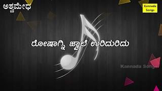 Hrudaya Samudra Kalaki Song with Kannada Subtitle Dr Rajkumar Hits 1080p