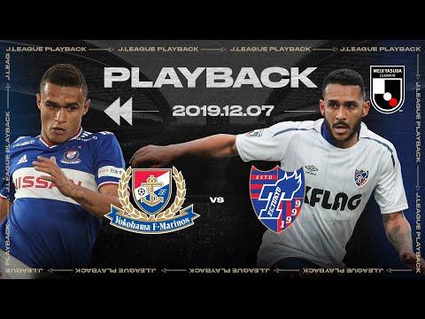 Yokohama F. Marinos vs FC Tokyo   Full Match Playback   2019   J1 League