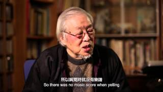 Chinese Music in Hong Kong - (3) New Chinese Music