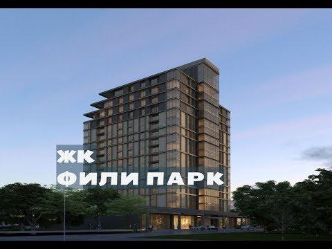Новостройки Московской
