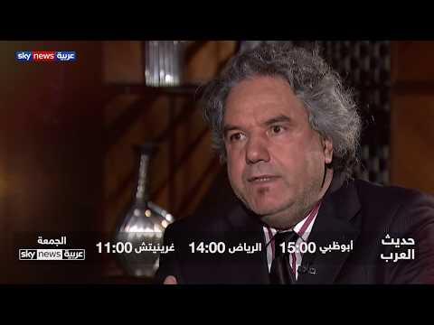 الروائي الجزائري أمين الزاوي في حديث العرب  - نشر قبل 2 ساعة