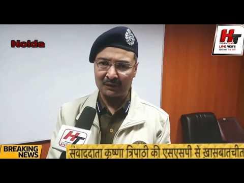 Noida SSP talking about Operation Muskaan