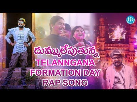 Telangana Formation Day Song 2018    Telangana Popular Songs    By Anand Korva