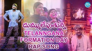 Telangana Formation Day Song 2018 || Telangana Popular Songs || By Anand Korva