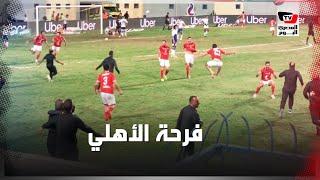 صالح جمعة ولاسارتي بالأحضان.. وفرحة هستيرية للاعبي الأهلي وجهازه عقب إحراز هدف الفوز على سموحة