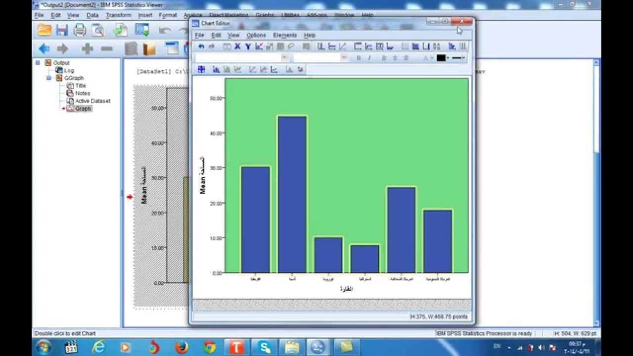 الدرس السادس الرسم البياني Graph في برنامج Spss الجزء الاول Youtube