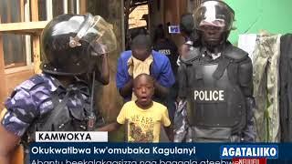 KAMWOKYA: Okukwatibwa kw'omubaka Kyagulanyi. thumbnail