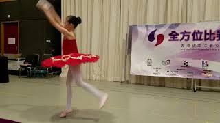 Publication Date: 2020-06-22   Video Title: 2020-06-21 第三十一屆舞動香江大賽