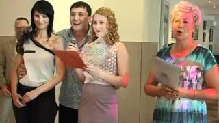 Ведущий В.Певцов. Свадьба Алексея и Светланы