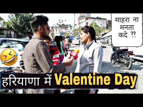Valentine's Day Funny Review Prank - VK