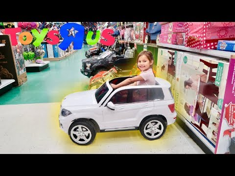 Toy Hunt At Toys R Us!!