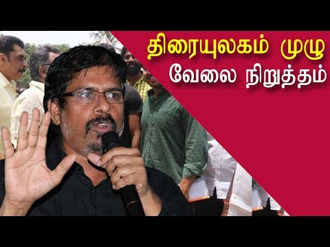 Tamil Film Producers announces complete strike  news tamil, tamil live news, tamil news redpix