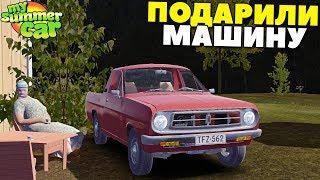 #16 | Новая МАШИНА | Помог БАБУШКЕ С ЕДОЙ - My Summer Car MODS