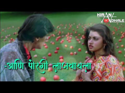 Whatsapp Status#191 Marathi Attitude Status For Boys ||Kabutar ja ja ja Dj Abhijeet in the mix ||