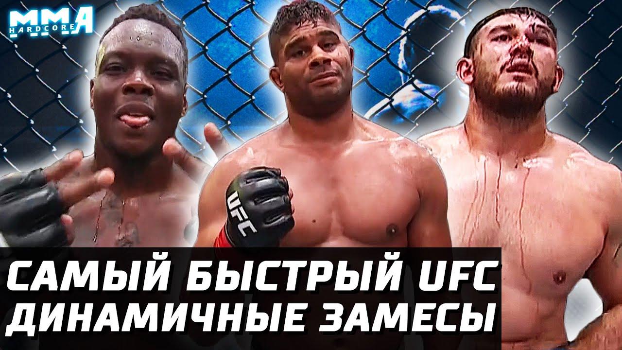 Обзор турнира UFC Fight Night 176: Оверим - Сакай