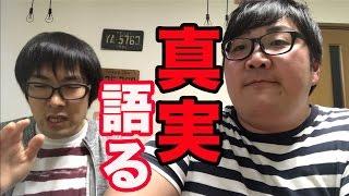 デカキンと新はいじぃのくら寿司大食い https://youtu.be/MEBplLN226o ...
