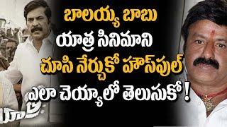 Yatra (2019) Movie Talk & Reaction | Mammootty | Vijay Chilla | Mahi V Raghav | Super Movies Adda