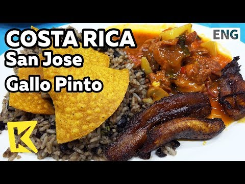 【K】Costa Rica Travel-San Jose[코스타리카 여행-산호세]전통음식 가요핀토/Gallo Pinto/Food/Central Market