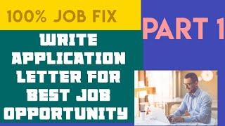 How To Write Job Application Letter In Nepali Language Herunterladen