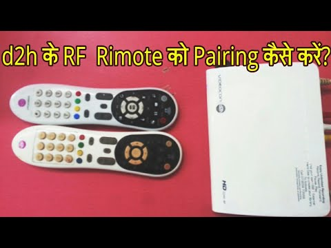 Videocon d2h set top box ke remote ko pairing kese kare?