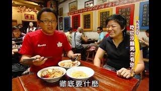 【馬來西亞】大馬美食團!好吃又好玩!喬喬帶隊出發囉?!【美食大三通】