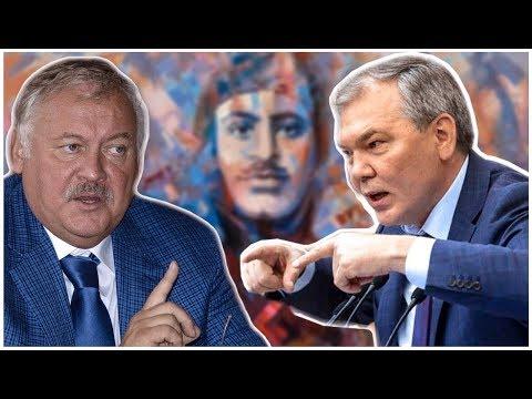 Страсти накаляются: Спор Затулина и Калашникова про Гарегина Нжде