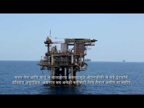 ONGC Offshore Safety