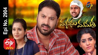 Manasu Mamata | 6th August 2020 | Full Episode No 2904 | ETV Telugu