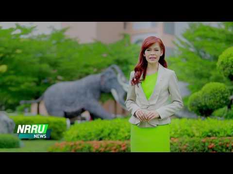 NRRU NEWS Ep.13 โดย งานประชาสัมพันธ์ มหาวิทยาลัยราชภัฏนครราชสีมา