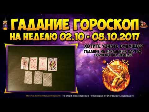 Я поражена предсказаниями астро 7: хотелось бы исполнения желания и предсказания.